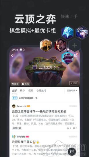 steam小黑盒官网下载
