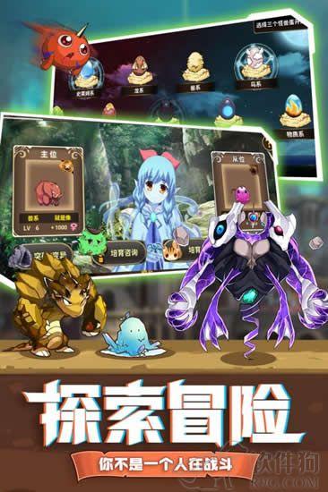 怪物仙境无限钻石最新版下载