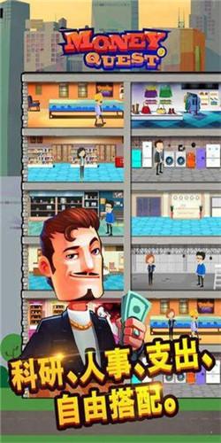 谁想成为亿万富翁安卓版游戏下载