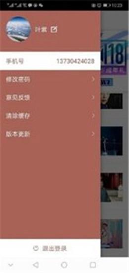 咸鸭蛋生活app官方版