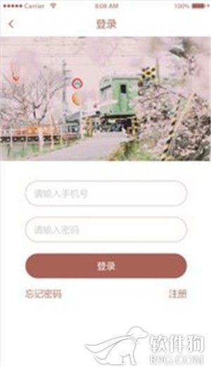 咸鸭蛋生活app安卓版