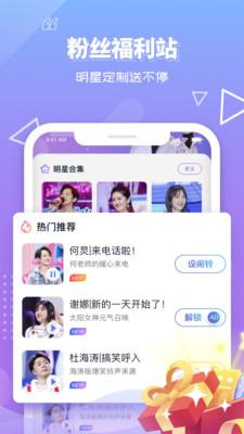 湖南快乐大本营官方app下载