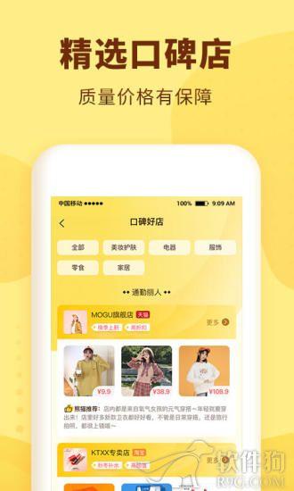 熊猫优选官方正版app下载