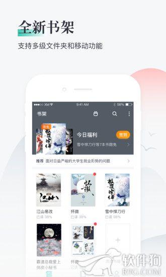 熊猫看书手机版app软件下载