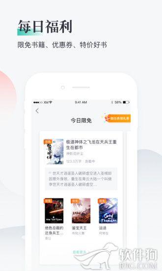 熊猫看书免费下载小说