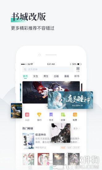 熊猫看书安卓最新版本免费下载