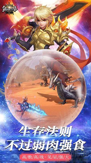 剑灵世界无限鬼畜版最新版本下载