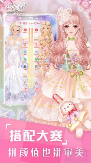 美美小店游戏手机版下载