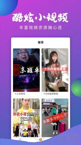 哈皮小剧场app手机版最新下载