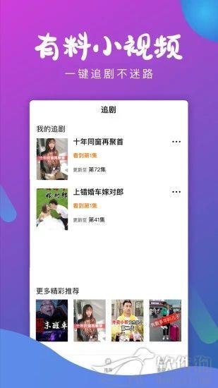 哈皮小剧场app视频播放器