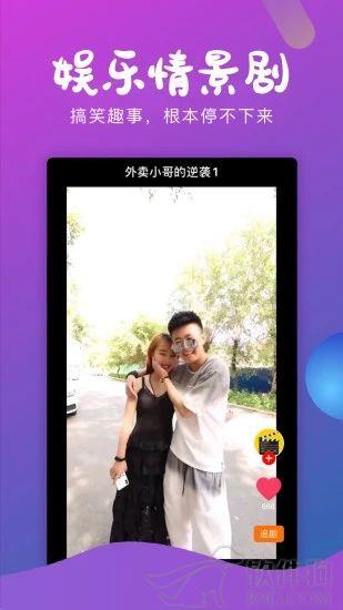 哈皮小剧场app