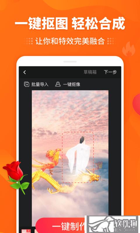 逗拍app安卓版下载