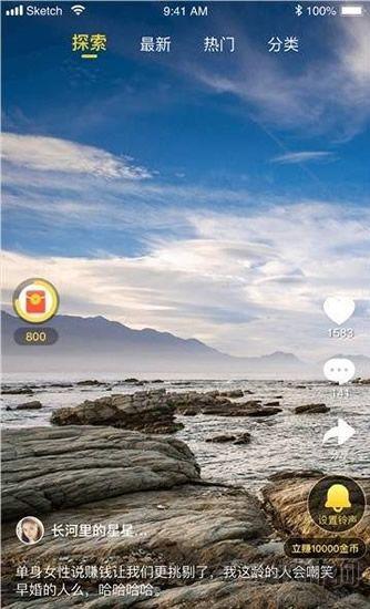 趣铃声app下载红包