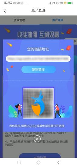 飞鹿接单官方最新版app