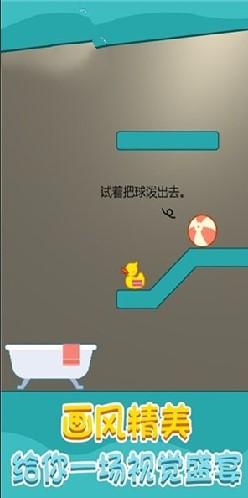 欢乐洗浴城手游官方版下载
