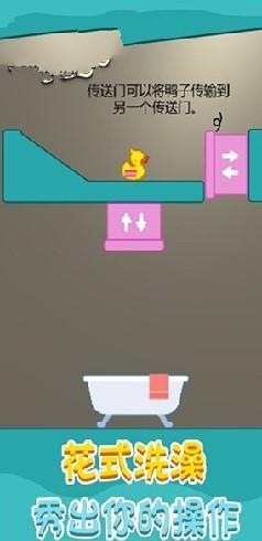 欢乐洗浴城最新版下载安装
