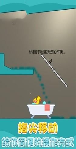 欢乐洗浴城手游