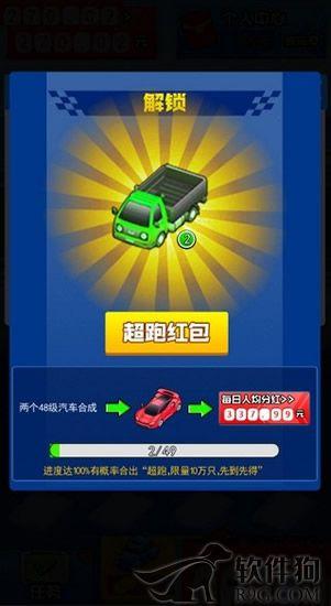 我要买豪车游戏安卓官方版
