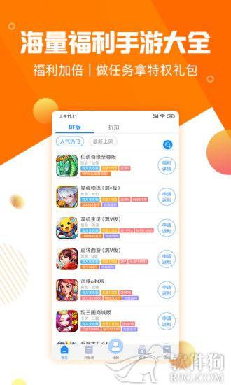 277游戏app盒子下载