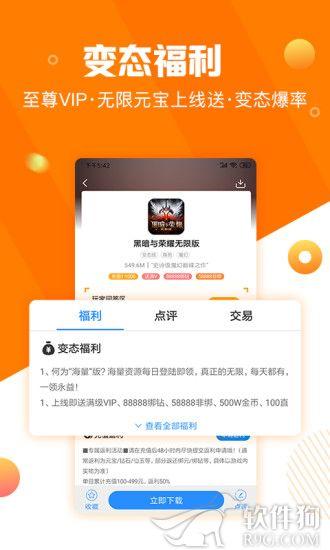 277游戏官方app下载