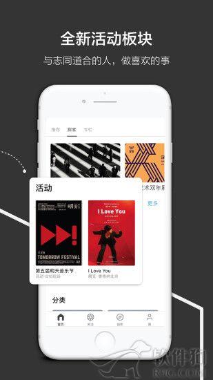 飞地app安卓最新版本