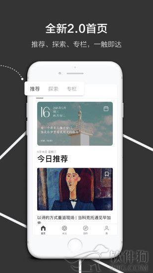 飞地app阅读软件平台