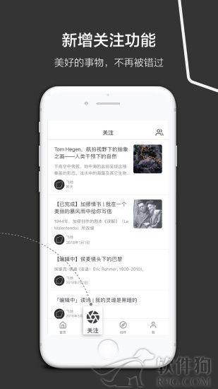 飞地app
