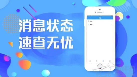 樱桃直聘app官方版