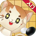 一起学围棋app