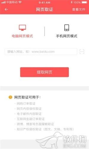 链上壹法app手机办公软件