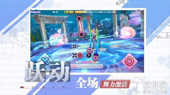 恋舞大师手游安卓手机版游戏下载