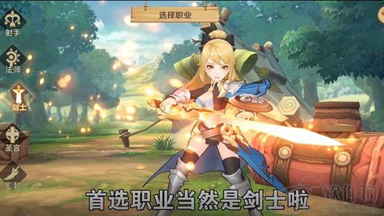 勇士与深渊游戏国服版下载
