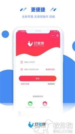好多嫂app手机月嫂服务平台