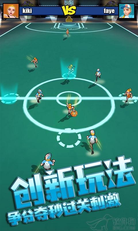篮球全明星赛安卓版客户端下载