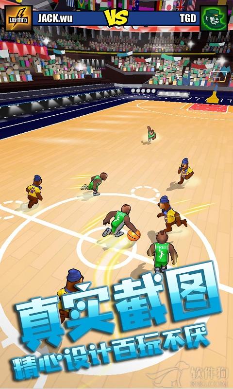 篮球全明星赛游戏下载