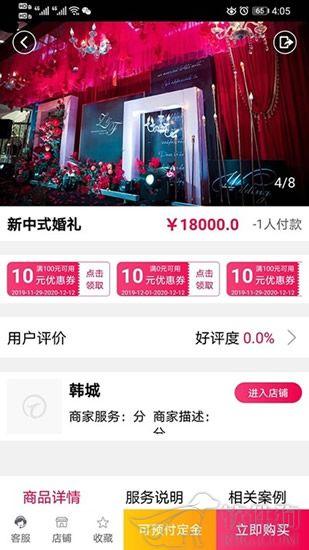 唯爱星河app官方最新版下载