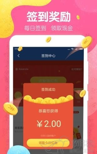 魔秀桌面最新版app