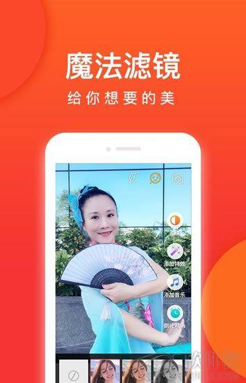 就爱广场舞app最新版应用下载