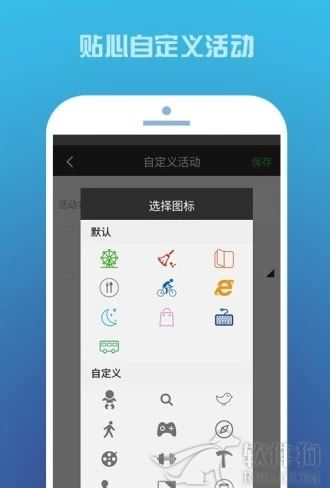 时间记录app手机版官方下载