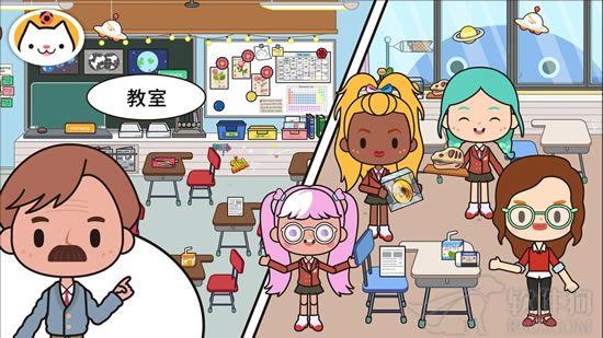 米加小镇学校中文最新版下载