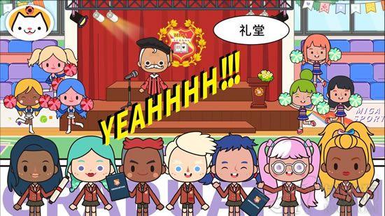米加小镇学校手游安卓中文版