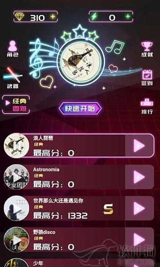极限挑战手游官方版预约下载