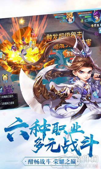 丝路2北游之路手游官方安卓版下载