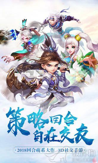 丝路2北游之路游戏手机最新版下载