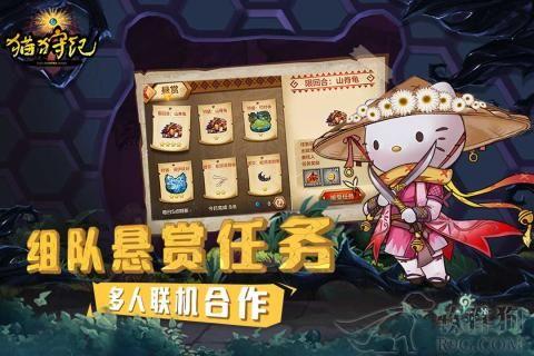 猫狩纪手游安卓最新版下载