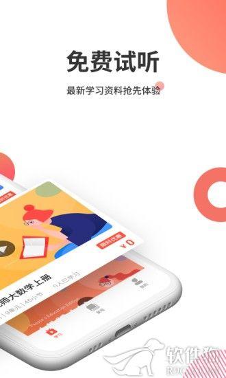 掌门云课堂app安卓官方版下载