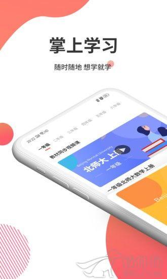 掌门云课堂app手机学习辅导平台