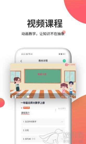 掌门云课堂app最新版客户端下载