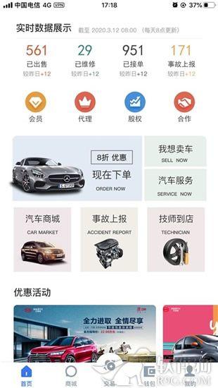 车江山app软件最新版下载