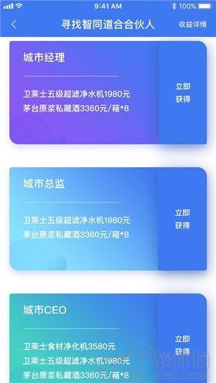 车江山app最新版客户端下载